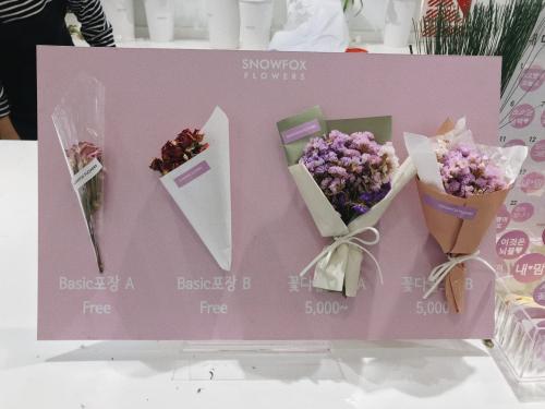 как выглядит корейский букет из сухоцветов